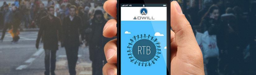 AdWill的追踪参数(Tracking Tokens)以及S2S Postback URL