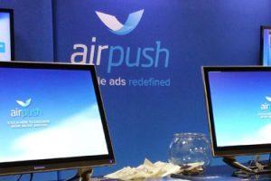 深入了解并搞定Airpush