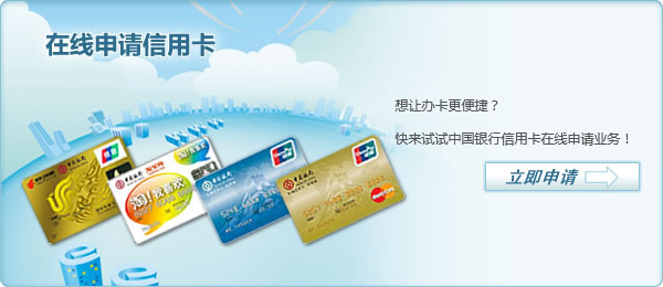 Media Buyer如何利用信用卡高效的周转资金
